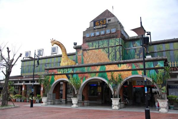 Yilan Train Station