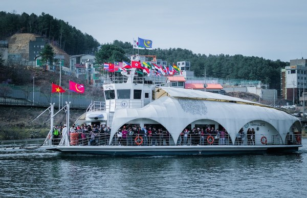 Ferry Boat - Nami Island Travel Guide Blog