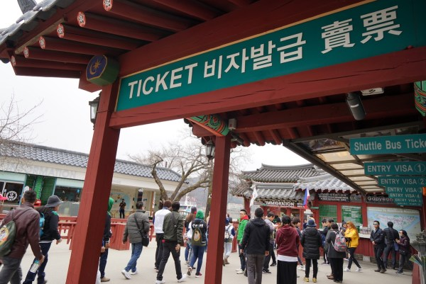 Nami Island Ticket Booth
