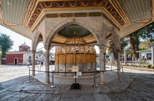 This is the ablution fountain at the entrance of Aya Sofya done in Turkish Rococo style.