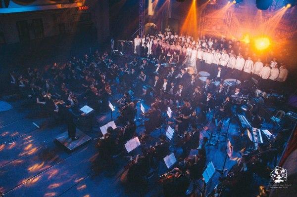UST Symphony Orchestra