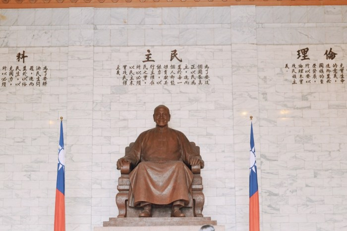 Chiang Kai Shek was a Chinese nationalist politician, revolutionary and military leader who served as the leader of the Republic of China between 1928 and 1975, first in mainland China until 1949 and then in Taiwan until his death