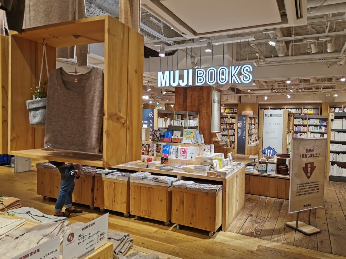 Muji Store in Can City Hakata