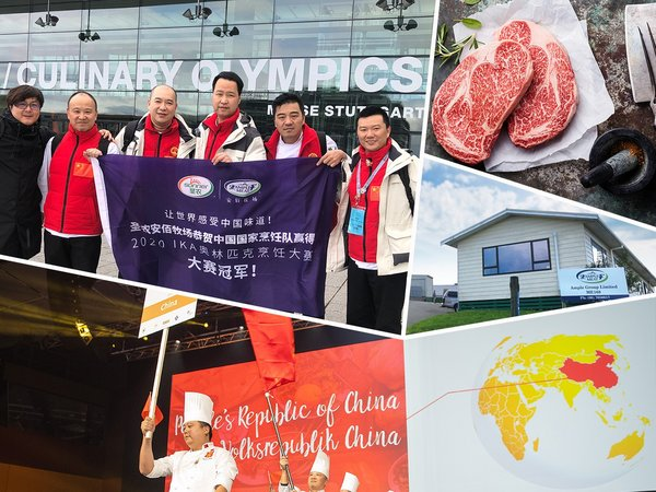 Ample Meat Helps China's National Culinary Team To Appear On The World Cooking Stage