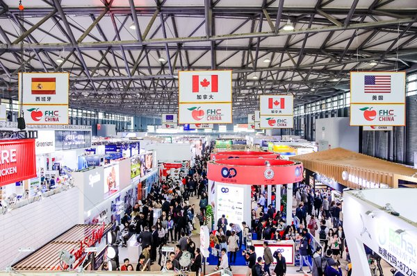 FHC 2019 Onsite professional visitors crowded at Canada Pavilion and America Pavilion.