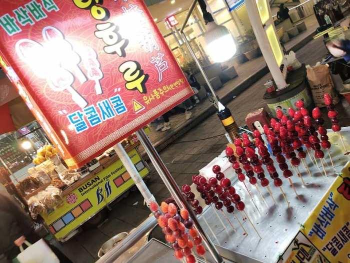 Giang Bokdong Food Street Joyce Chou via Facebook