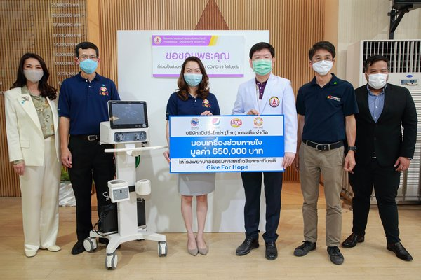 Donation of the 650,000-baht worth ventilator to Thammasat University Hospital, Thailand