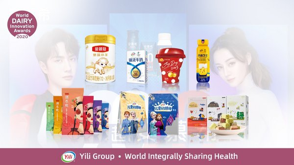 Yili Group Receives Nominations in Eight Categories for the World Dairy Innovation Awards 2020.