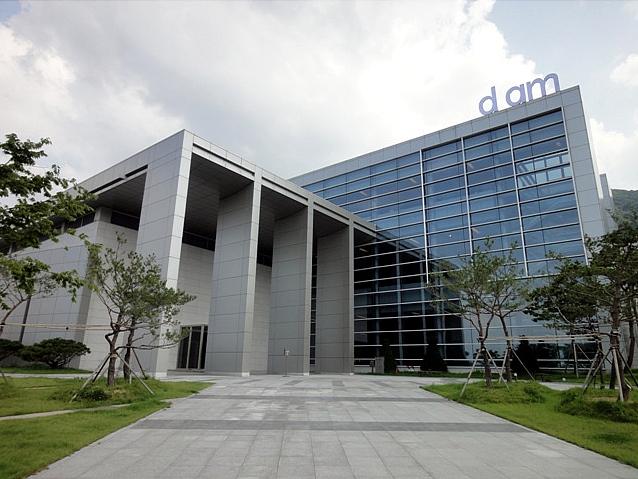 Daegu Art Museum photo via Wikimedia.org