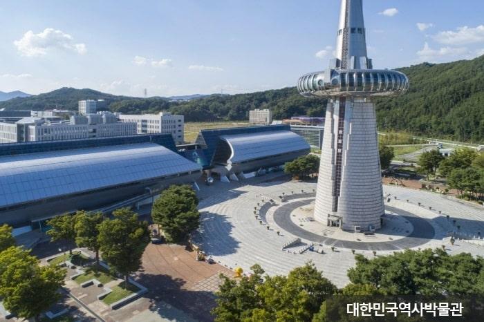Daejeon Expo Park photo via Visitkorea