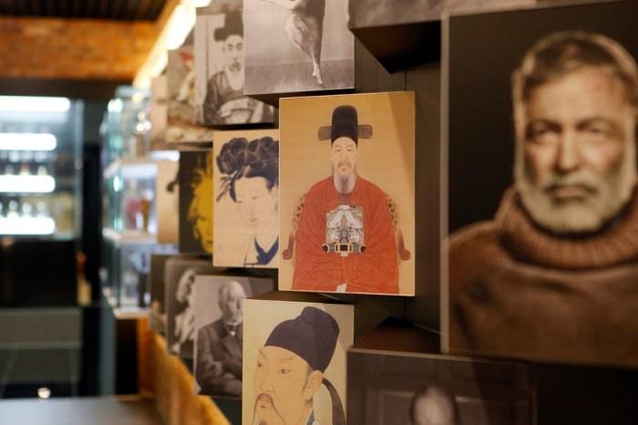 Goodday Museum photo via VisitKorea.or.kr
