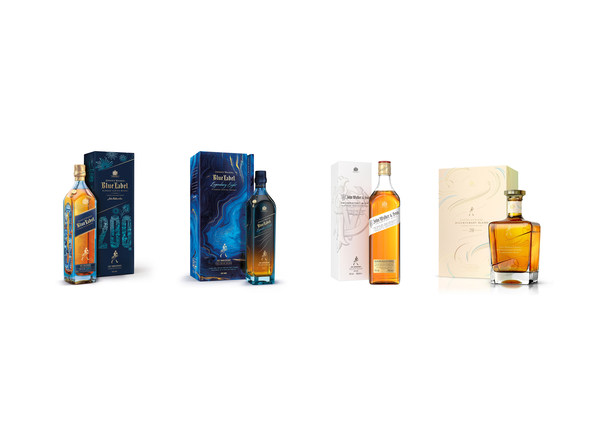 The whiskies pictured are: Johnnie Walker Blue Label 200th Anniversary Limited Edition Design; Johnnie Walker Blue Label Legendary Eight;John Walker & Sons Celebratory Blend; John Walker & Sons Bicentenary Blend