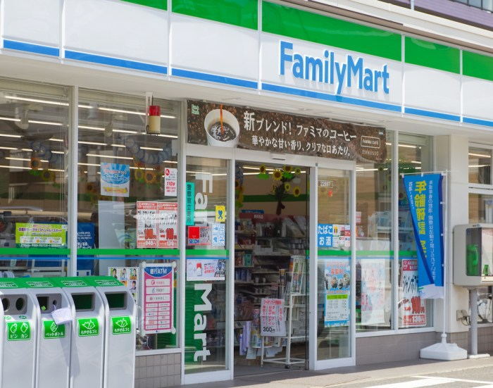 FamilyMart in Japan via Depositphotos