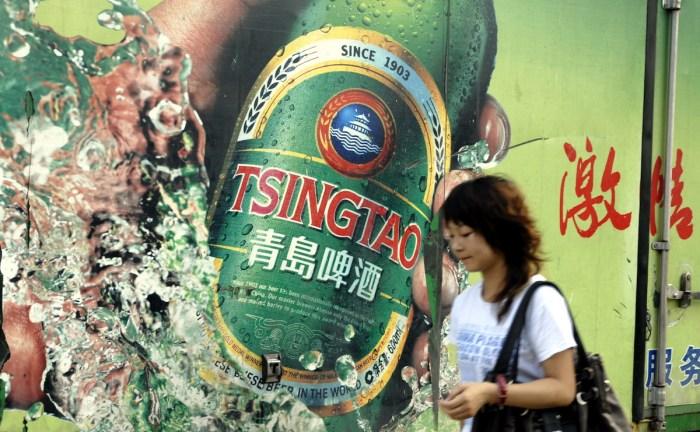 Tsingtao beer photo via DepositPhotos