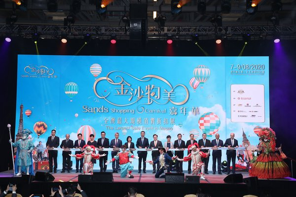 Guests of honour officiate the opening ceremony of the Sands Shopping Carnival Friday at The Venetian Macao's Cotai Expo.