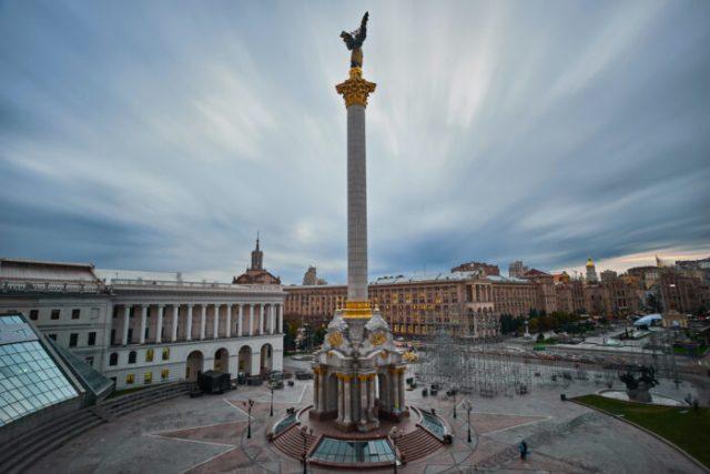View of the Maydan Nezalezhnosti photo via Depositphotos