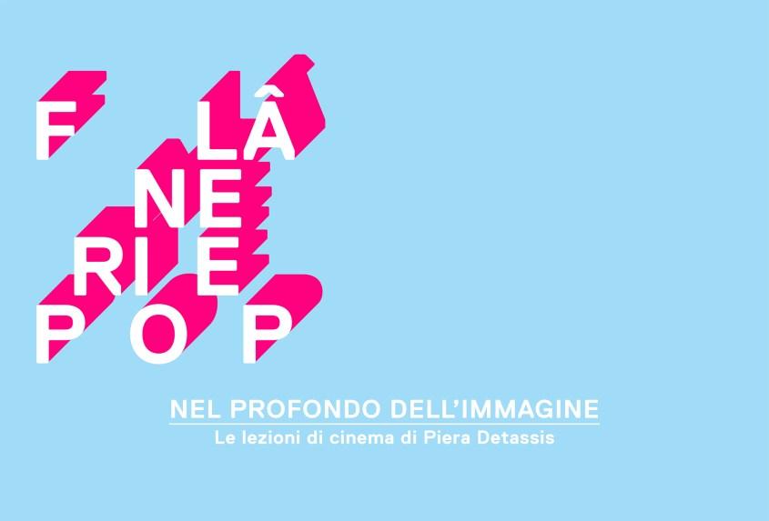 flanerie-pop-lezioni-di-cinema-la-galleria-nazionale-out out1.jpg