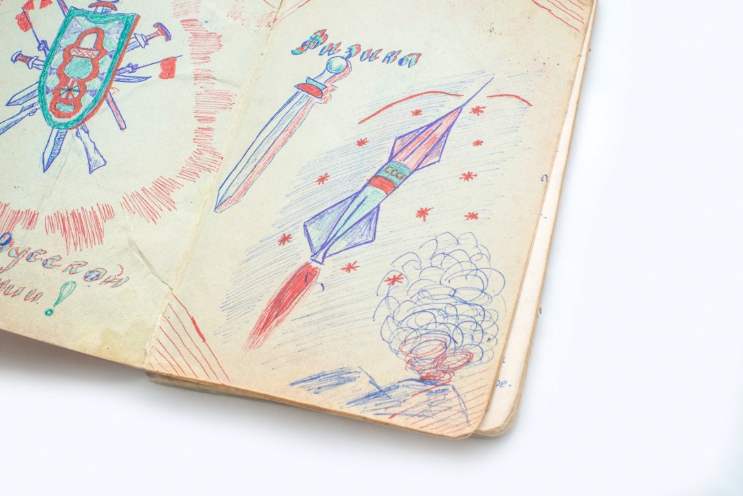 News quaderni da sfogliare-outoutmagazine1.jpg