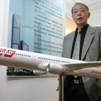 Chinese aviation CEO suggests MH370 a 'test' for search teams