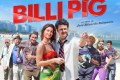"Que o sincretismo cultural de ""Billi Pig"" sirva de modelo para o cinema nacional."