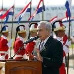Bolulos: o Paraguai é aqui