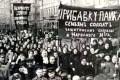 Como foram as semanas frenéticas que levaram, há cem anos, ao colapso do poder burguês na Rússia e ao primeiro governo anticapitalista da História