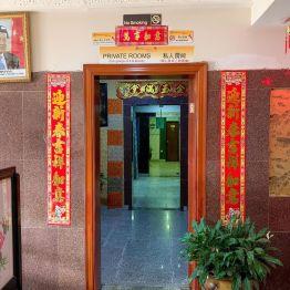 Sinoni Chinese Restaurant, Abuja