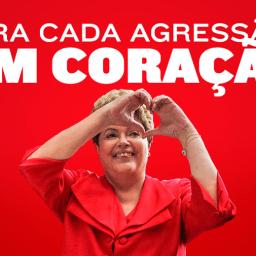 Íntegra do encontro da presidenta Dilma com mulheres em repúdio ao golpe