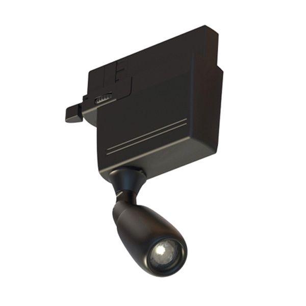 Proyector de carril para iluminar cuadros