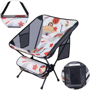 Nice C Ultralight Portable Folding Camping Backpacking Chair