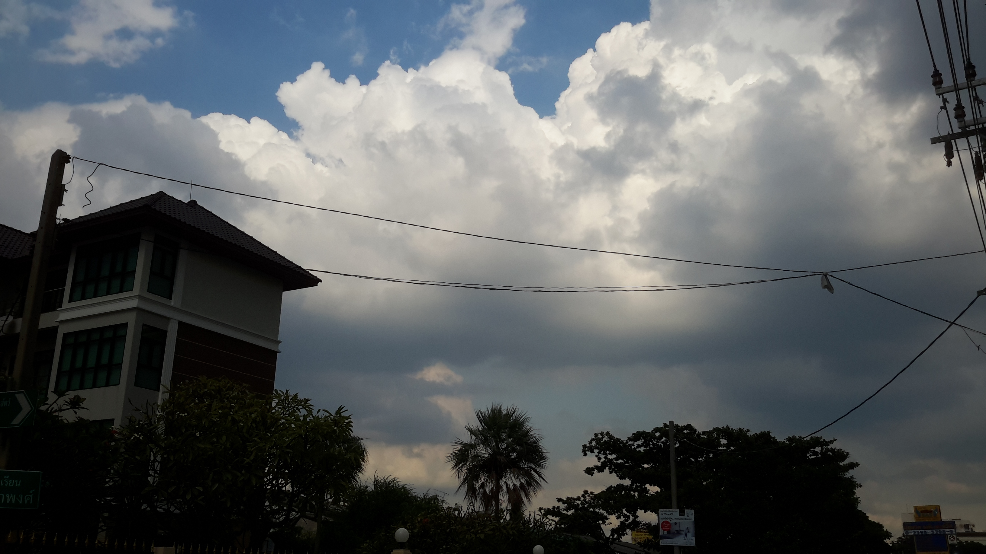 White clouds over darker clouds ( RARELY SEEN )