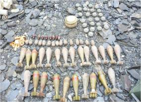 illegal munitions cache