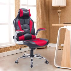 Bicycle Seat Office Chair 7 Chairs Pu Adjustable Recliner High Back Swivel