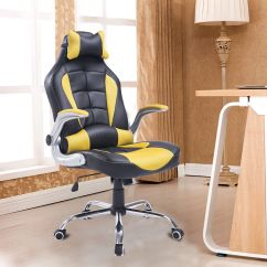 Bicycle Seat Office Chair Vintage Barber Chairs Pu Adjustable Recliner High Back Swivel