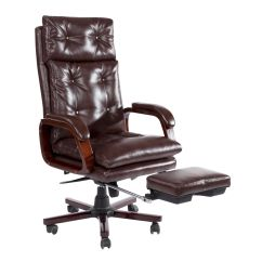 Reclining Office Chair With Footrest India Discount Camping Chairs Padded High Back Ergonomic Pu