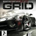 Race Driver GRID-GOG