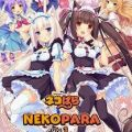 NEKOPARA Vol 1-HI2U