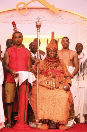 OBA OF BENIN EWUARE II