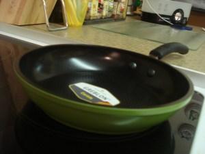 Ozeri Green Earth Pan