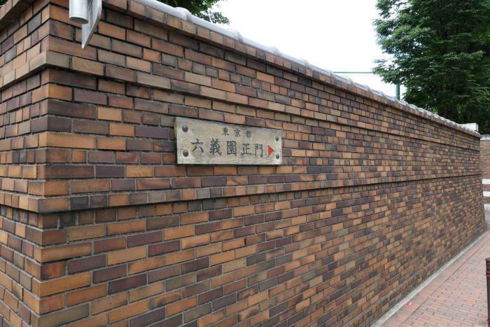 六義園 南西の角 レンガ造り塀