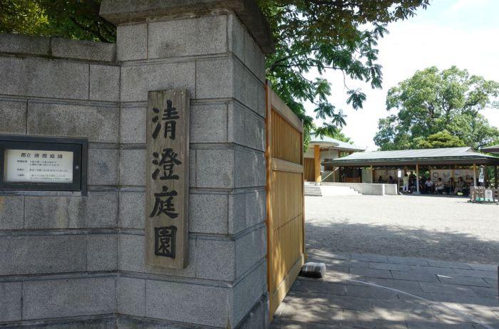 清澄庭園 北西の門