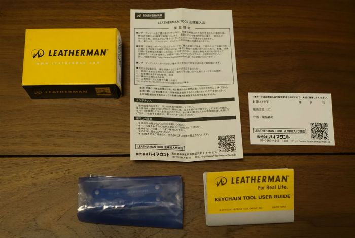LEATHERMAN SQUIRT PS4 内容物
