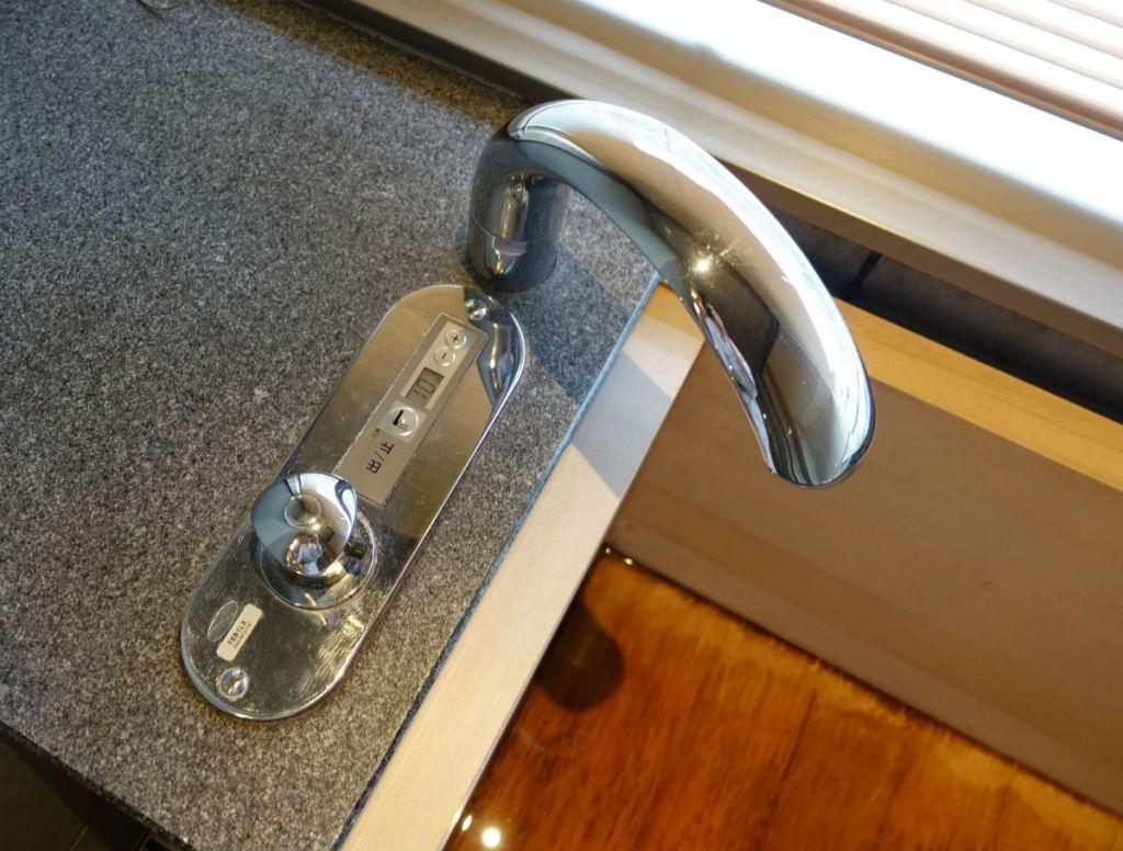 滝の家 客室AW お風呂は温泉ではないが湧き水を加熱したもの