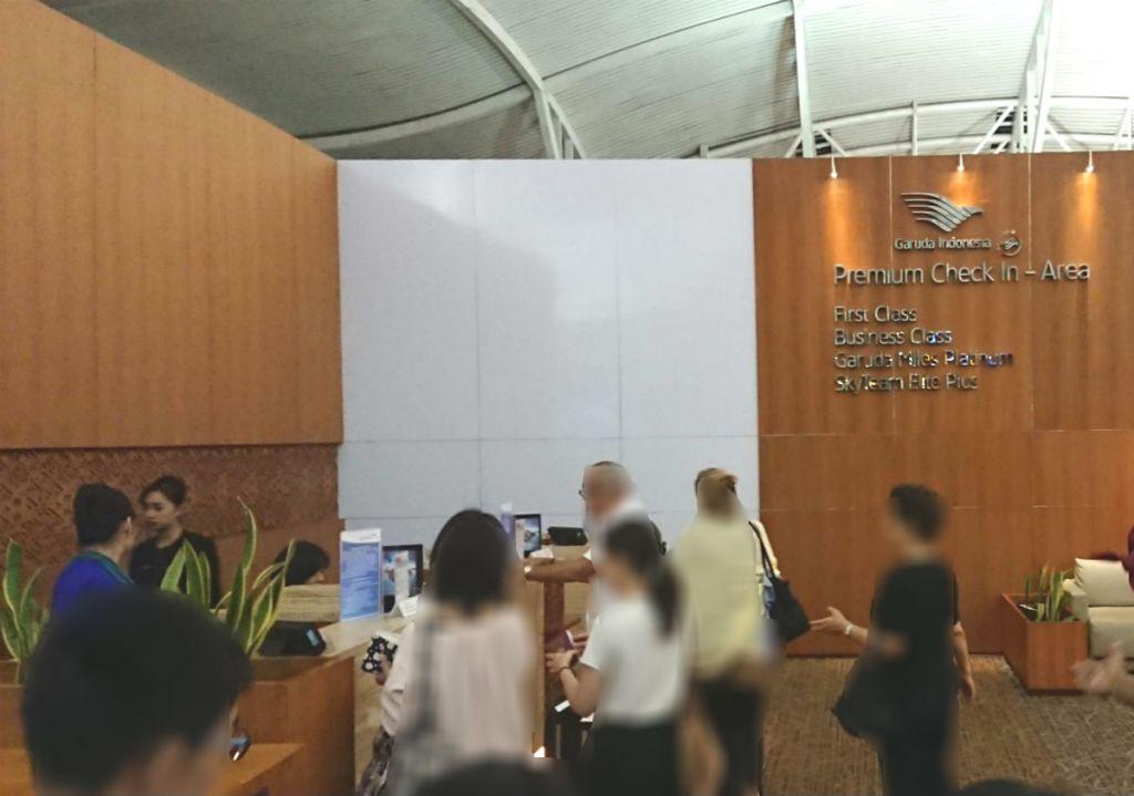 バリ ングラ・ライ国際空港 ガルーダインドネシア航空のプレミアムチェックインエリア