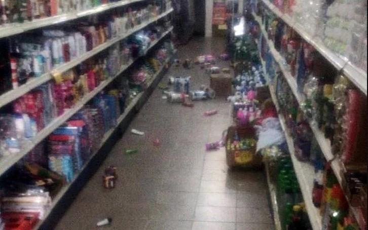 Terremoto na Bahia