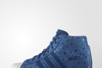 Superstar Up  NTD $3,690