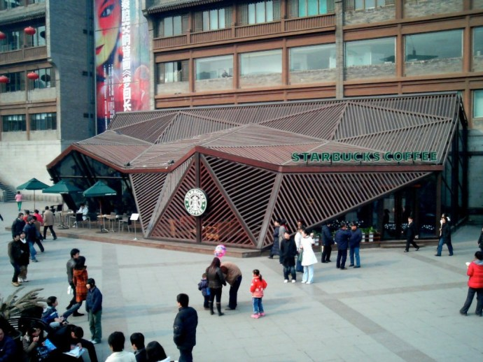 this-starbucks-in-xian-china-looks-very-futuristic