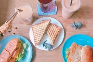 為了體重,不要吃下午茶了,改約老屋裡的「早伴早餐」吧