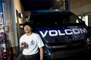 Volcom 與日本知名藝術家聯名作,將在5月18於 HOTEL V  展開
