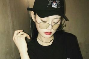 韓孝周、金裕貞、EXID的哈妮都悄悄戴上的就是它! Folli Follie 無限符號,有夠好看